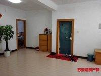 出售妈祖新村,中高层,120平,60万。