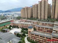 出售罗源湾滨海新城3室2厅2卫136.19平米75万住宅