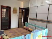出售罗源湾滨海新城3室2厅2卫127平米78万住宅