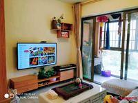 滨海新城精装两房 拎包入住 非常好的户型