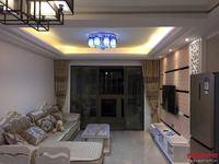 滨海新城精装大三房高层也是钻石采光