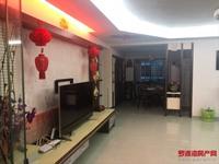 出租凤凰城3室2厅2卫126平米2000元/月住宅