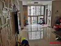 出售东方星城B区3室2厅2卫114平米105万住宅