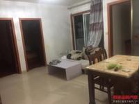出售龙瀚闽星佳园2室1厅1卫56平米40万住宅