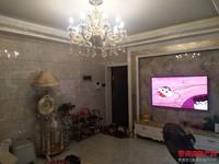 出售东方星城3室2厅2卫108平米92万住宅