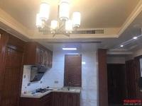 新到房源 要享受不要忍受 全新豪华装修未入住,带中央空调大浴缸