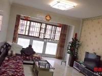出租罗瑞苑 10区 3室2厅2卫128平米2000元/月住宅