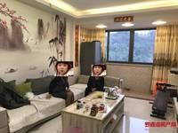 出售日出香山3室2厅2卫107平米85万住宅