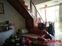 罗源 瑞都公寓 划片附小三中 单身公寓 实用面积70平 仅46万出售