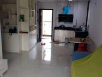 滨海新城12区单身公寓出租