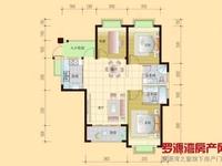 简装3房 端头户型 可以开店住家两相宜 业主急售仅42万