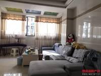 出售东方星城3室2厅1卫94平米90万住宅
