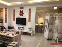 出售日出香山3室2厅2卫107平米83万住宅