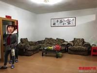 出售学前新村实小学区房3室2厅2卫111平米62万住宅
