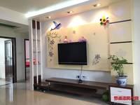 出售凤凰城3室2厅2卫131平米92万住宅