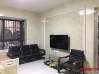 出售东方星城2室1厅1卫77平米58万住宅