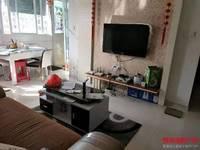 出售龙瀚闽星佳园2室1厅1卫59平米48万住宅