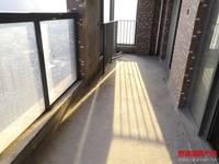 出售筑家双星4室2厅2卫136平米126万住宅