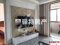 出售日出香山3室1厅1卫84平米68万住宅