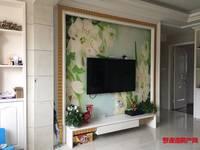 出售东方星城B区3室1厅2卫103平米89万住宅