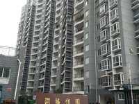出售润福佳园3室中装116平米67万住宅