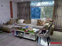 出售妈祖前新村3室2厅2卫118平米70万住宅