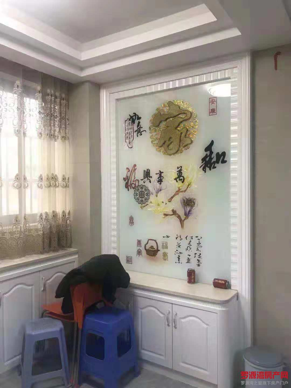 出售东方星城D区精装房,中高层,106平,78万实收。