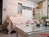出售天福花园3室2厅2卫125平米65万住宅
