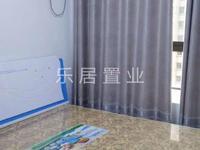 滨海新城精装修单身公寓53平米 包物业仅1100