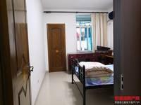 出售凤碟广场旁3室1厅1卫87平米43万住宅