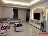 出售东方星城D区精装3室2厅2卫127平米95万住宅