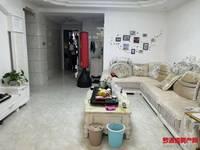出售日出香山3室2厅2卫105平米85万住宅