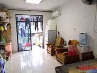 出售筑家 蓝波湾3室1厅1卫80平米63万住宅