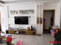 出售龙瀚闽星佳园3室2厅2卫136平米85万住宅