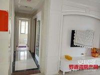 滨海新城 高层精装经典三房 全新装修从未入住 因房东置换房 诚意出售 仅售75W