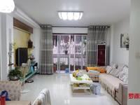 出售万豪城市广场电梯房3室2厅2卫125平米98万住宅