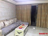 出售罗盛苑 3区 3室2厅2卫127平米68万住宅