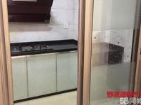 罗源湾滨海新城 中等装修 进家具就可入住 单价仅4800