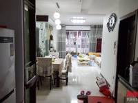 出售万豪城市广场3室2厅2卫125平米98万住宅