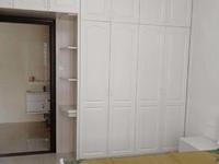 滨海新城 中层中装单身公寓 只卖毛坯价!大亏本出售31W