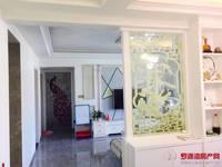出售正祥特区 美居3室2厅2卫118平米72万住宅