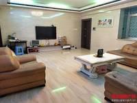出售瑞都公寓3室2厅2卫135平米112万住宅