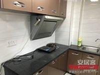 滨海新城 中装单身公寓 高层沿街 仅售34W