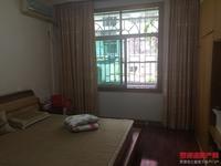 出售福源花园5室2厅2卫168平米80万住宅