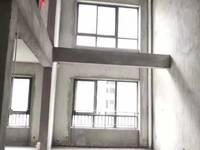 出售罗马景福城3室2厅2卫118平米77万实收住宅
