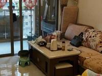 罗源滨海新城靠近永辉生活方便精装两房仅51万