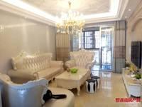 出售罗源湾滨海新城3室2厅2卫128平米95万住宅