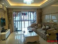 出售东方星城D区3室2厅2卫107平米88万住宅