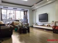 出售龙瀚闽星佳园电梯房4室2厅2卫131平米住宅