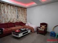 出售东环新村3室1厅1卫95平米48万住宅